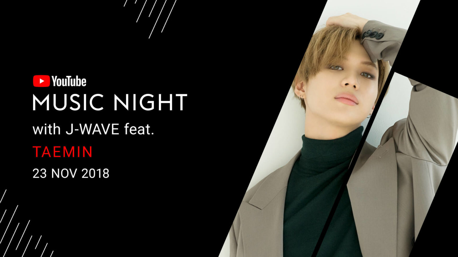 SHINeeテミン『YouTube Music Night with J-WAVE』に初出演決定サムネイル画像