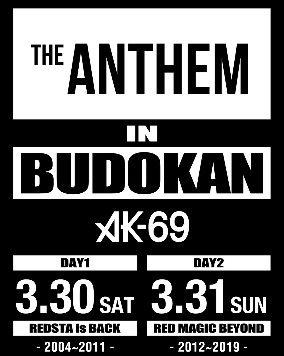 anthem_part1