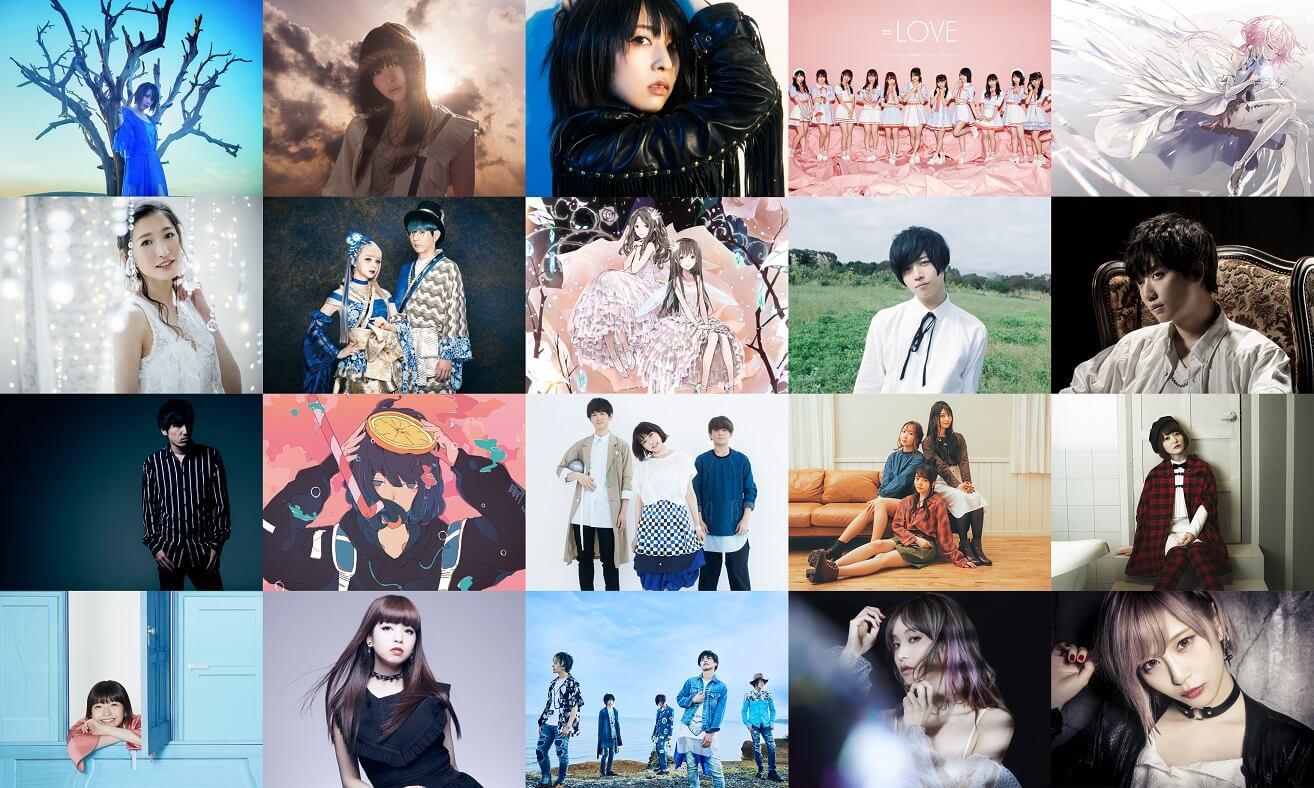SACRA MUSIC 藍井エイル・LiSAなどを含む所属アーティスト20組の定番曲をDJがノンストップで繋いだ新感覚MIX CDを発売サムネイル画像