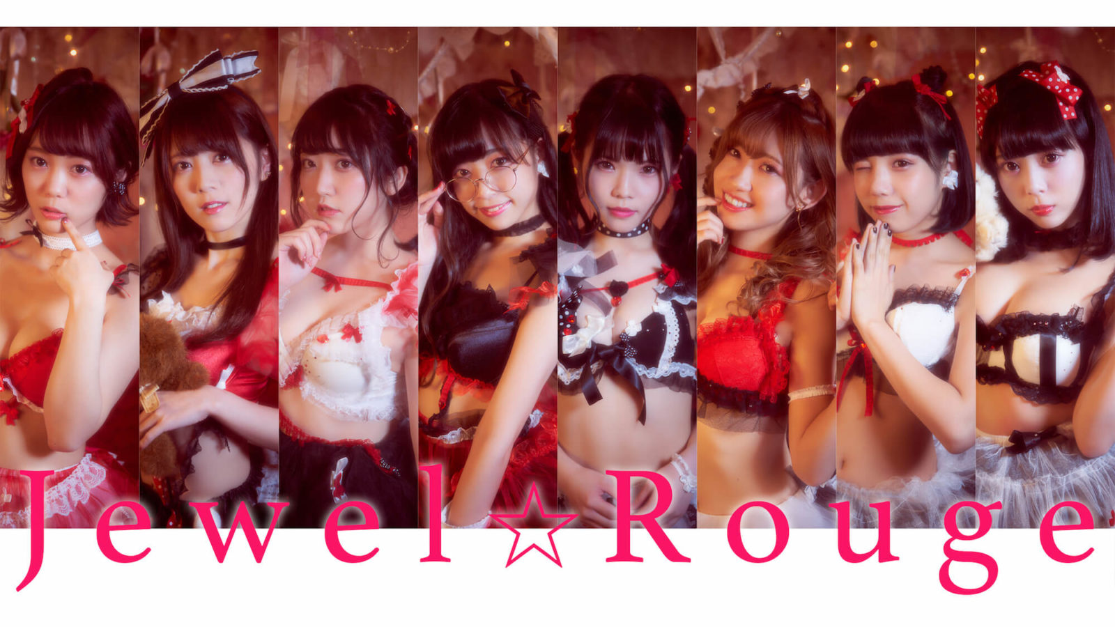 Jewel☆Rouge「Jewel☆Rougeを知ってもらうきっかけになれば」【「IDOL CONTENT EXPO ~大無銭祭~」出演グループインタビュー】サムネイル画像