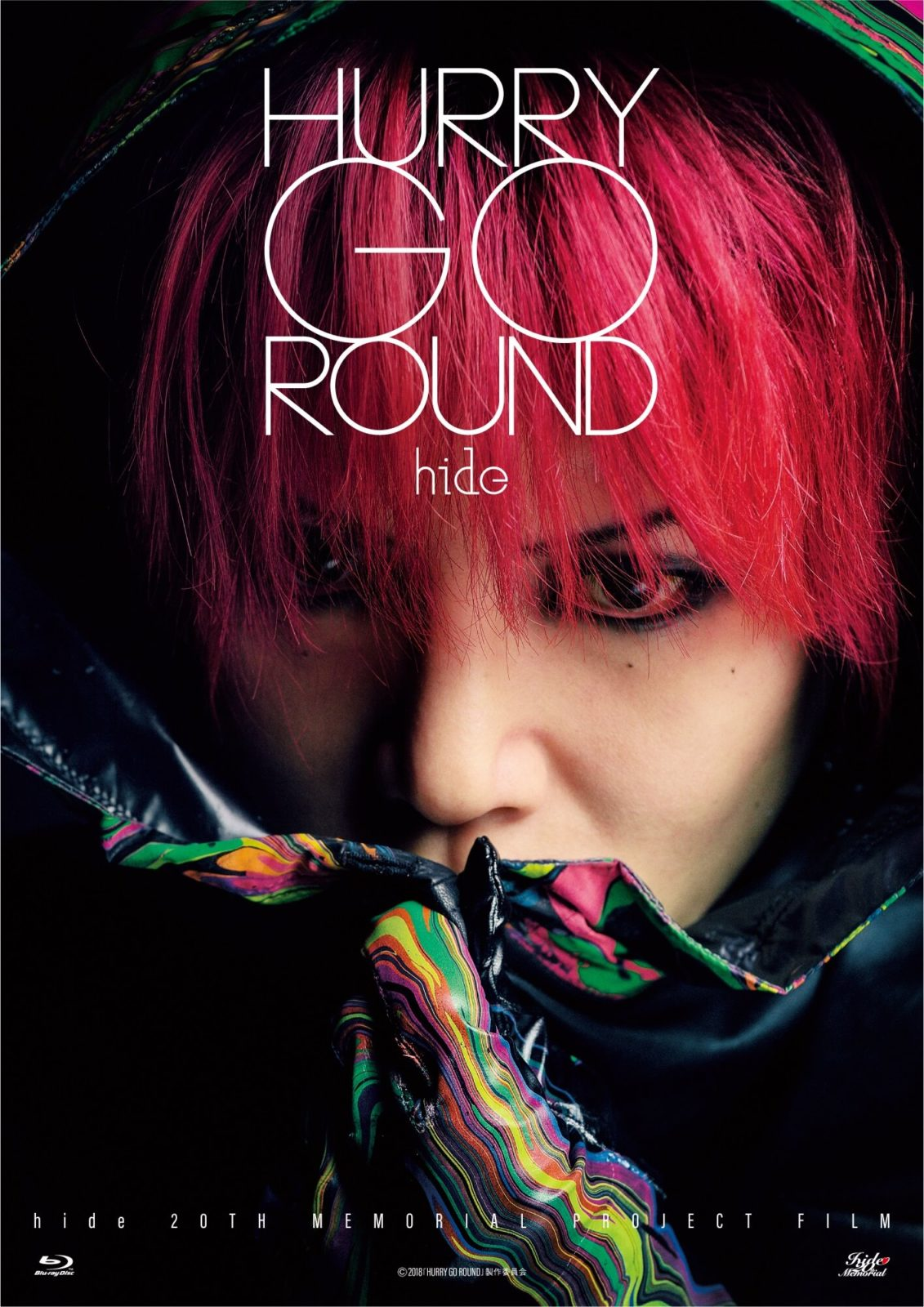 hideドキュメンタリー映画「HURRY GO ROUND」特典内容決定&ティザー映像公開サムネイル画像