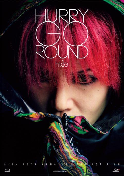 hide_shokai_j_bd_m