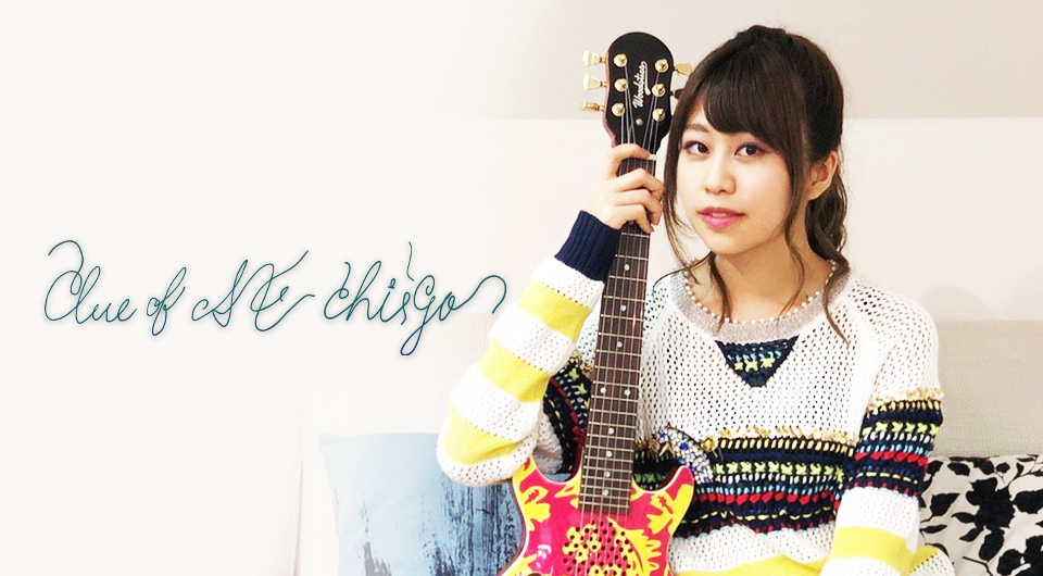 大塚紗英がオフィシャルファンクラブ「Clue of SAEchi go」をオープンサムネイル画像
