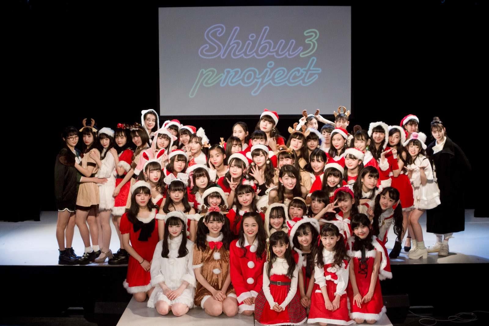 """大型育成プロジェクト""""Shibu3 project""""が冬のお披露目イベントを開催サムネイル画像"""