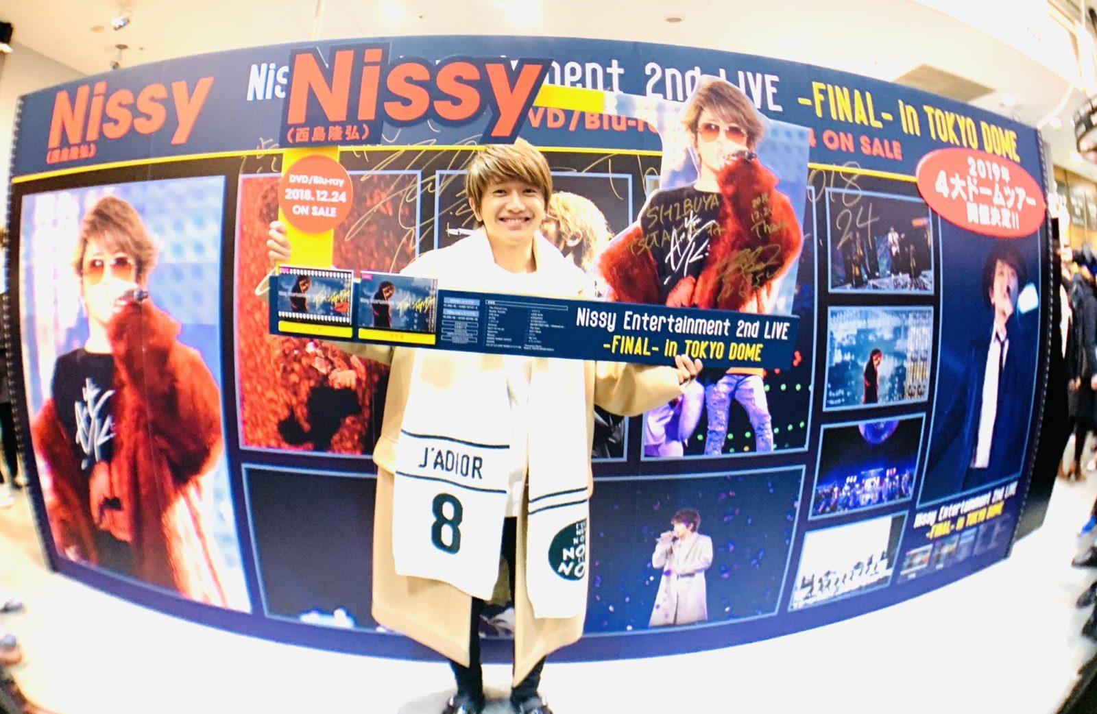 Nissy(西島隆弘)、クリスマスイブのプレゼントで1日の移動距離約2,800km!5大都市CDショップを訪店サムネイル画像