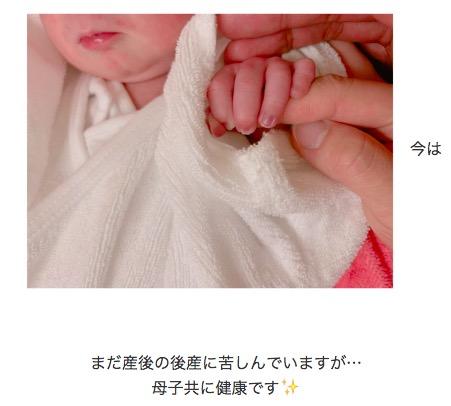 辻希美、第4子出産報告にネットからも祝福と賞賛の声続々「同じ女性として尊敬」「すごいよ」サムネイル画像