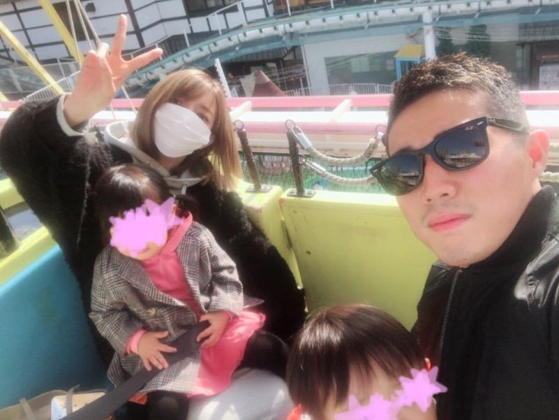 後藤真希、家族4人で遊園地ショット公開「ホッコリ」サムネイル画像