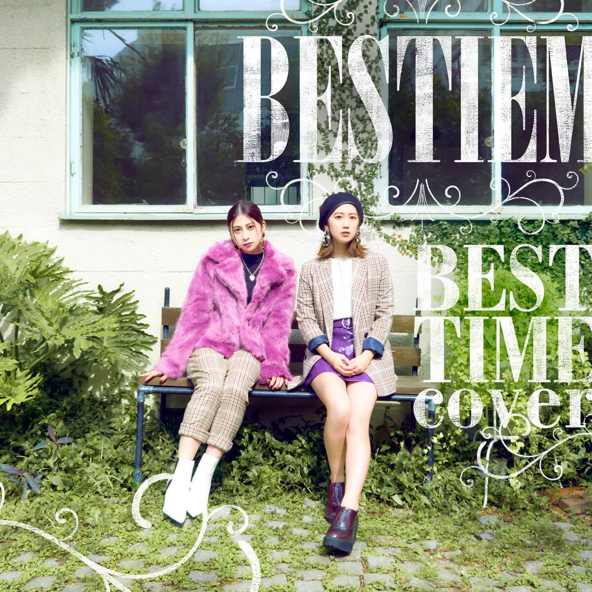 BESTIEM カバーアルバム「BEST TIME cover」発売!2019年初ワンマンライブ開催も発表サムネイル画像