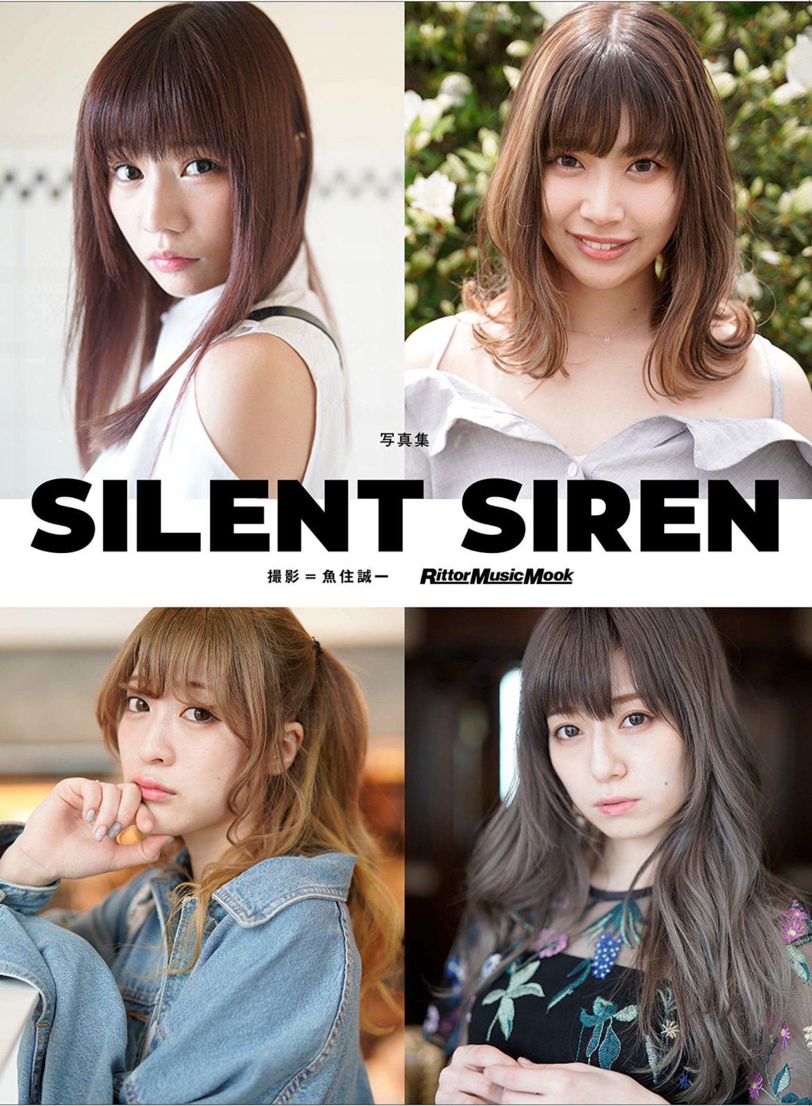 SILENT SIREN、初の公式写真集『写真集SILENT SIREN』が発売