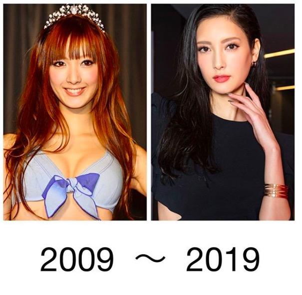 菜々緒、10年前と現在の写真にファン「変わったな〜」「両方綺麗」サムネイル画像