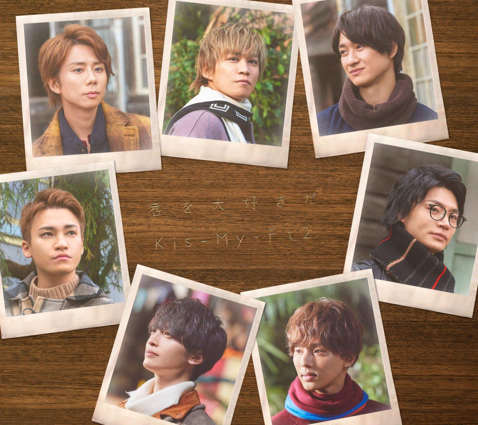 キスマイ最新MVは、初となる全編ドラマ仕立てのストーリー作品!愛と絆の物語を描写サムネイル画像
