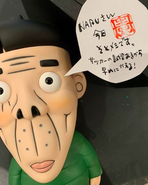 木梨憲武、妻・安田成美へのインスタ伝言に反響「ほっこり」「素敵な使い方」サムネイル画像