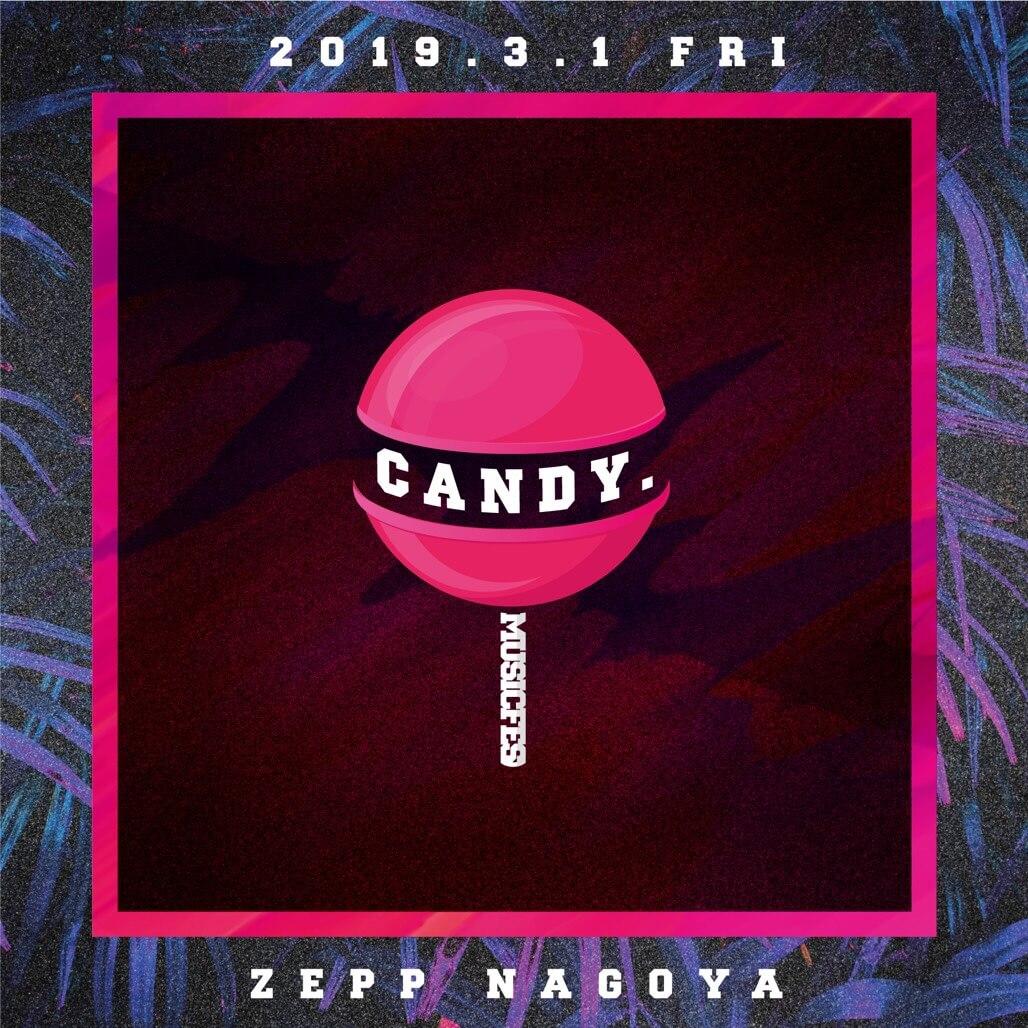 音楽フェス「CANDY.」にEXILE SHOKICHI&SWAYが参戦決定サムネイル画像!