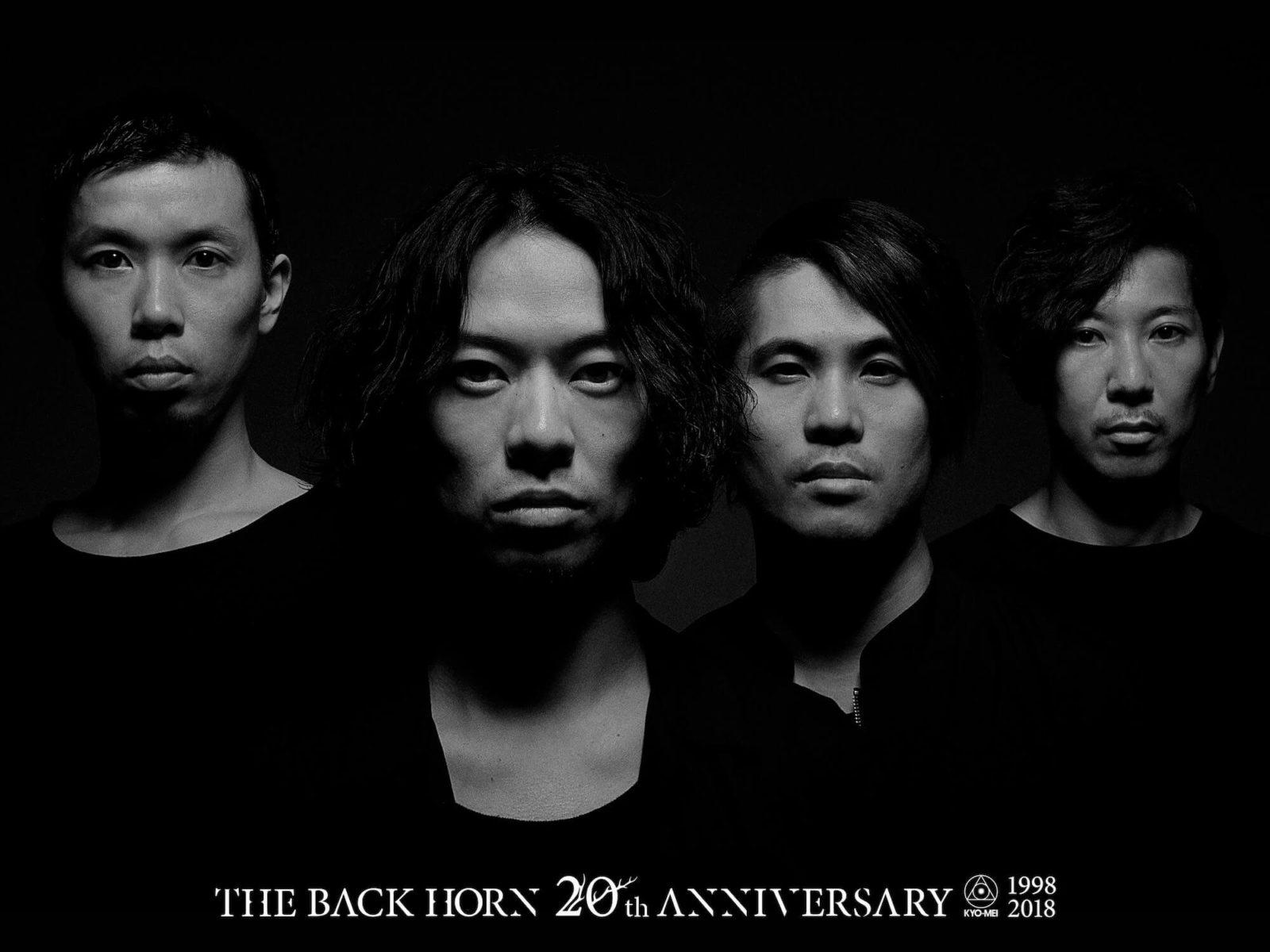 THE BACK HORN、結成20周年の集大成!MV計42タイトルを一斉フル配信サムネイル画像