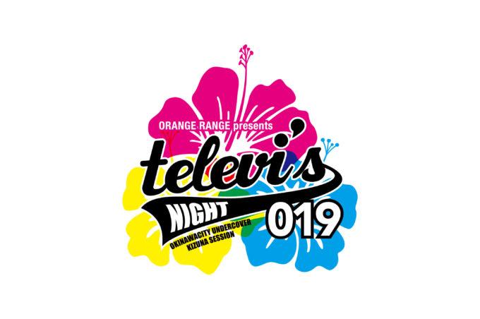 tvn019_logo-1