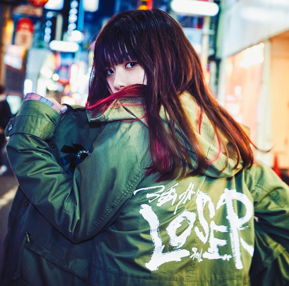 「BORUTO-ボルト- NARUTO NEXT GENERATIONS」新EDテーマ、ЯeaLの新曲Music Video&ジャケット写真公開サムネイル画像!