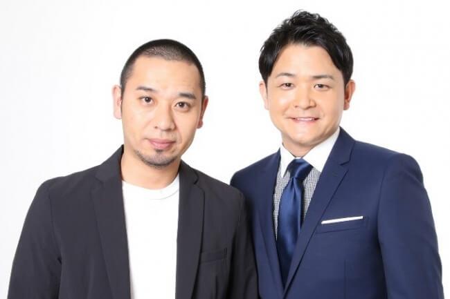 千鳥ノブ、田中圭の『ゴチ』での裏話を明かす「卒業させようと…」サムネイル画像