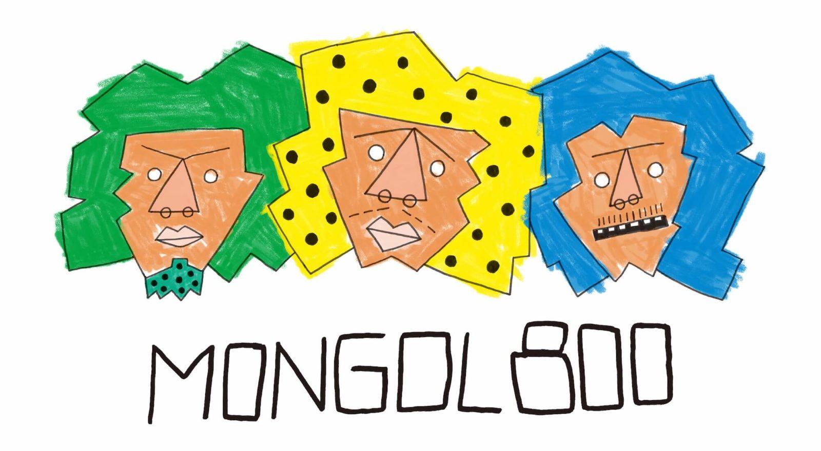 MONGOL800の日本武道館公演の生中継が決定サムネイル画像