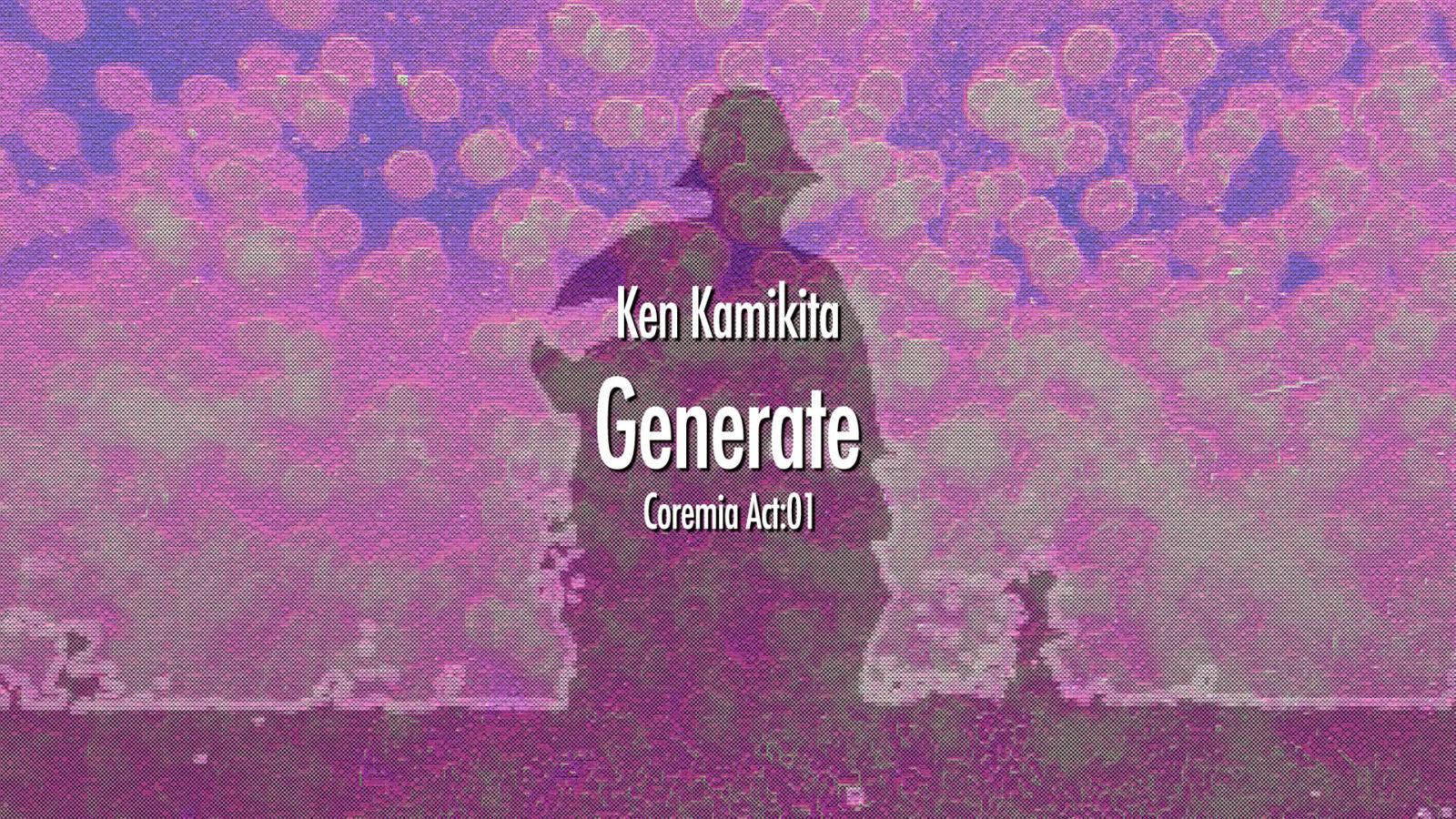 上北健 2019始動。東京、ソウルにて春の単独公演 「Generate / Coremia Act:01」を開催