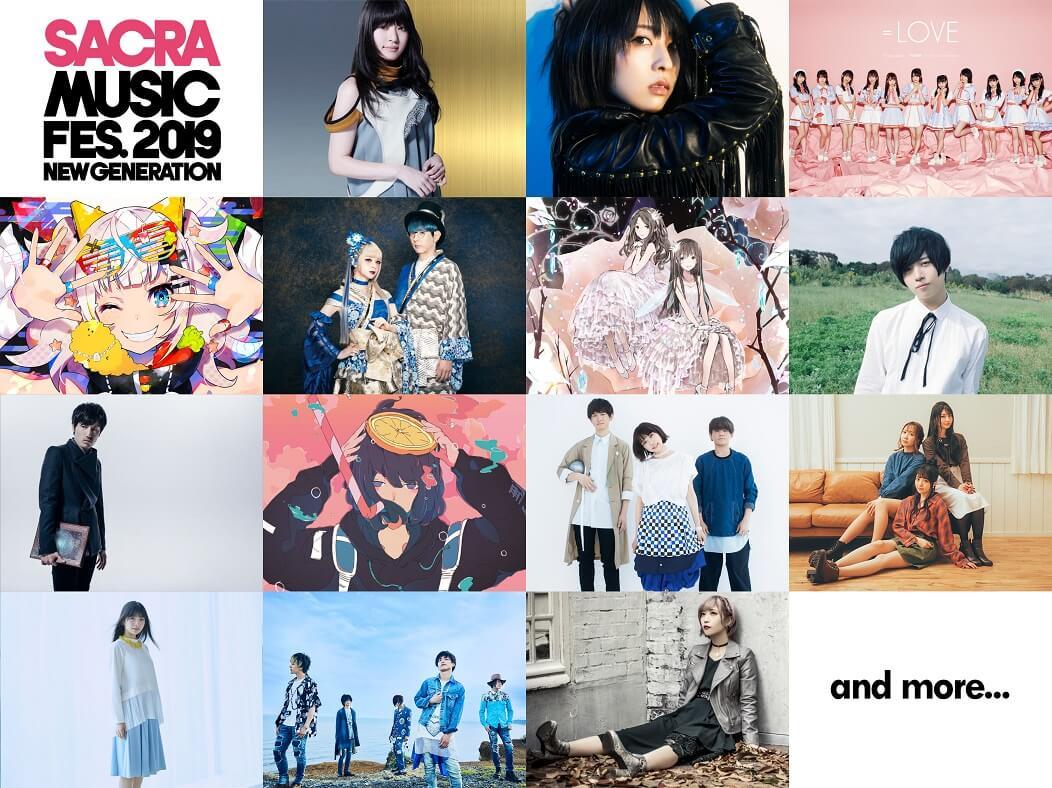 『SACRA MUSIC FES.2019 –NEW GENERATION–』開催決定!チケット最速先行予約もスタートサムネイル画像
