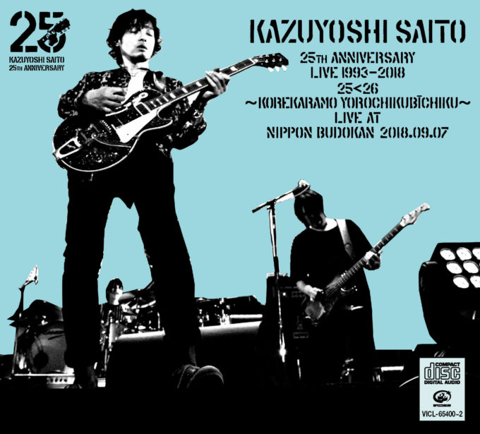25thlive_cd_shokai_web-1