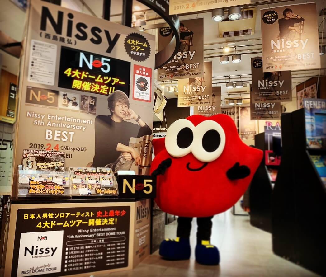 2月4日「Nissyの日」Nissyマスコットキャラクター『Lippy』が渋谷にサプライズ登場サムネイル画像