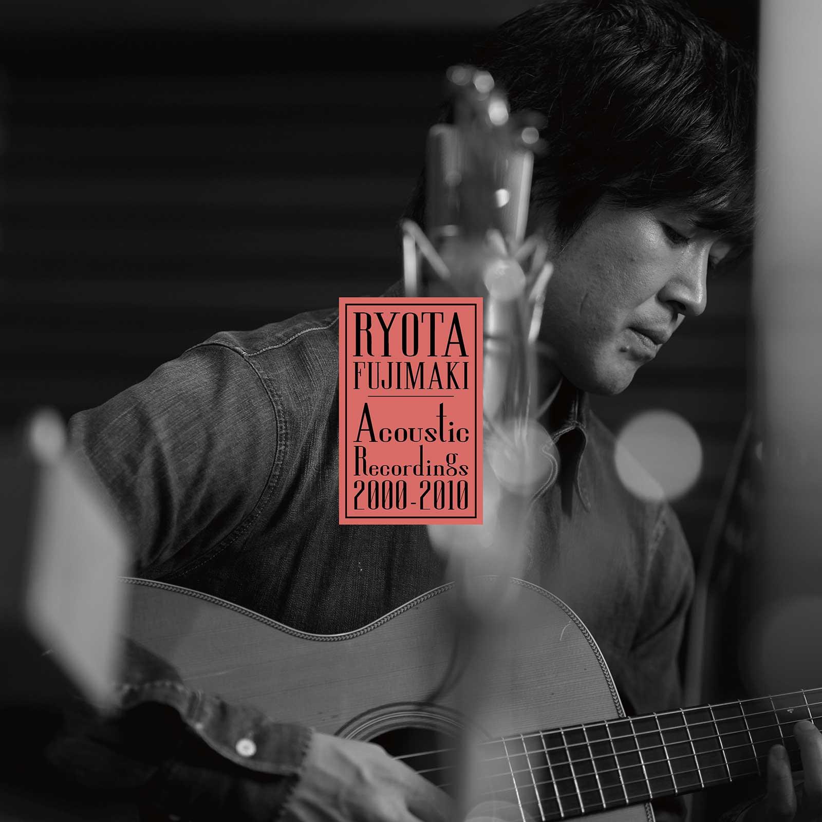 藤巻亮太、レミオロメン時代の曲をアコースティックアレンジしたアルバムをリリースサムネイル画像