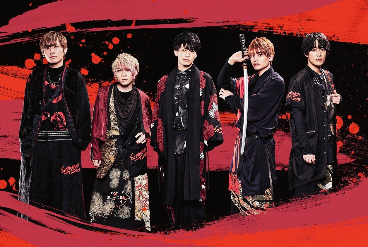 SAMURAI TUNES、1stアルバム「SAMURAI TRACKS」から「My Home」MV公開サムネイル画像