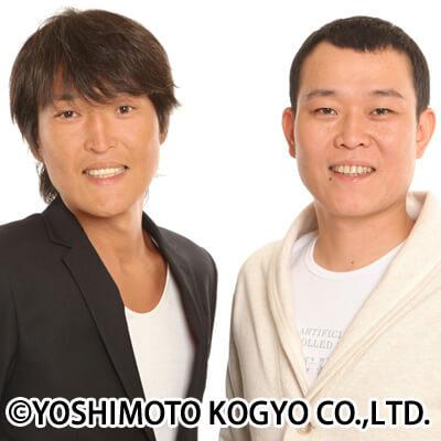 TOKIO国分太一、千原兄弟のスゴさを語る「ファンの人が…」サムネイル画像