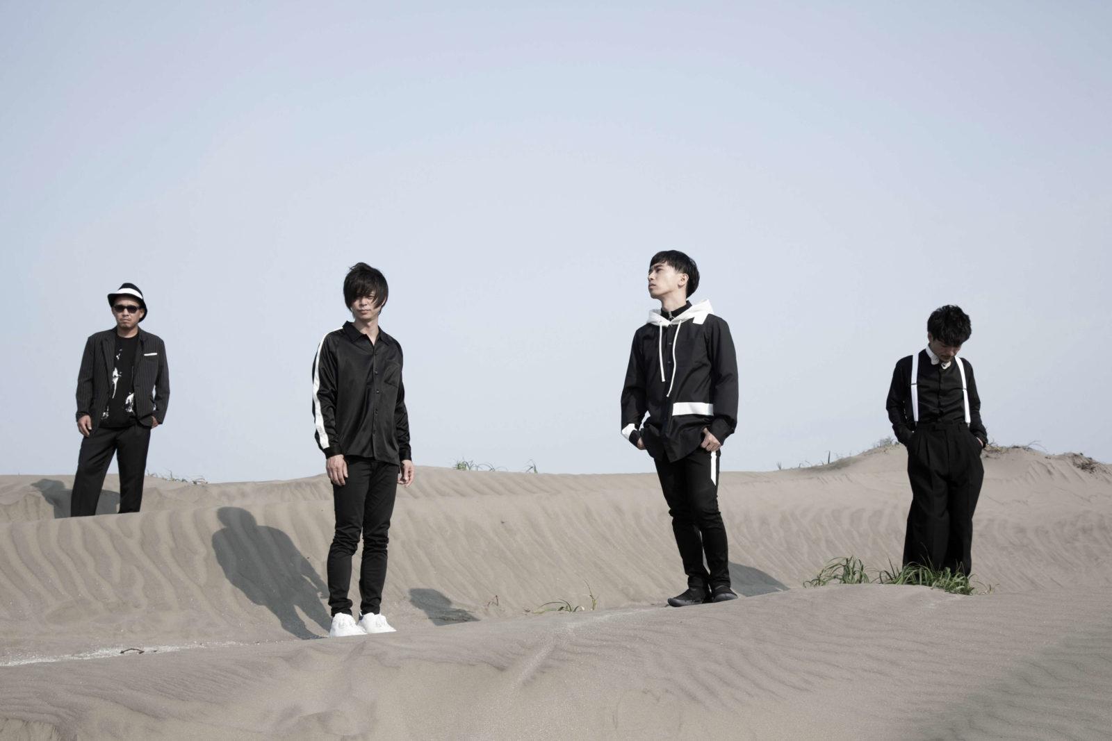 UNCHAIN、新曲が須賀健太主演ドラマの主題歌に決定サムネイル画像