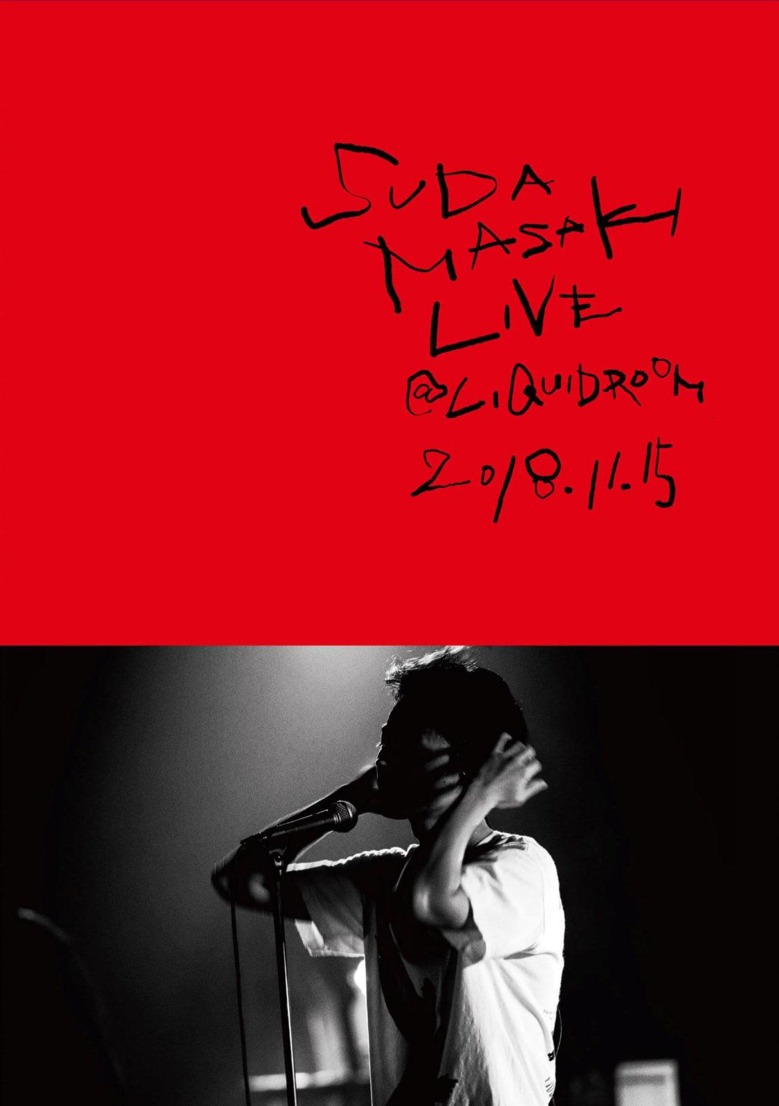 菅田将暉、初のライブ映像作品発売を記念して東京と大阪でライブ写真パネルを展示サムネイル画像