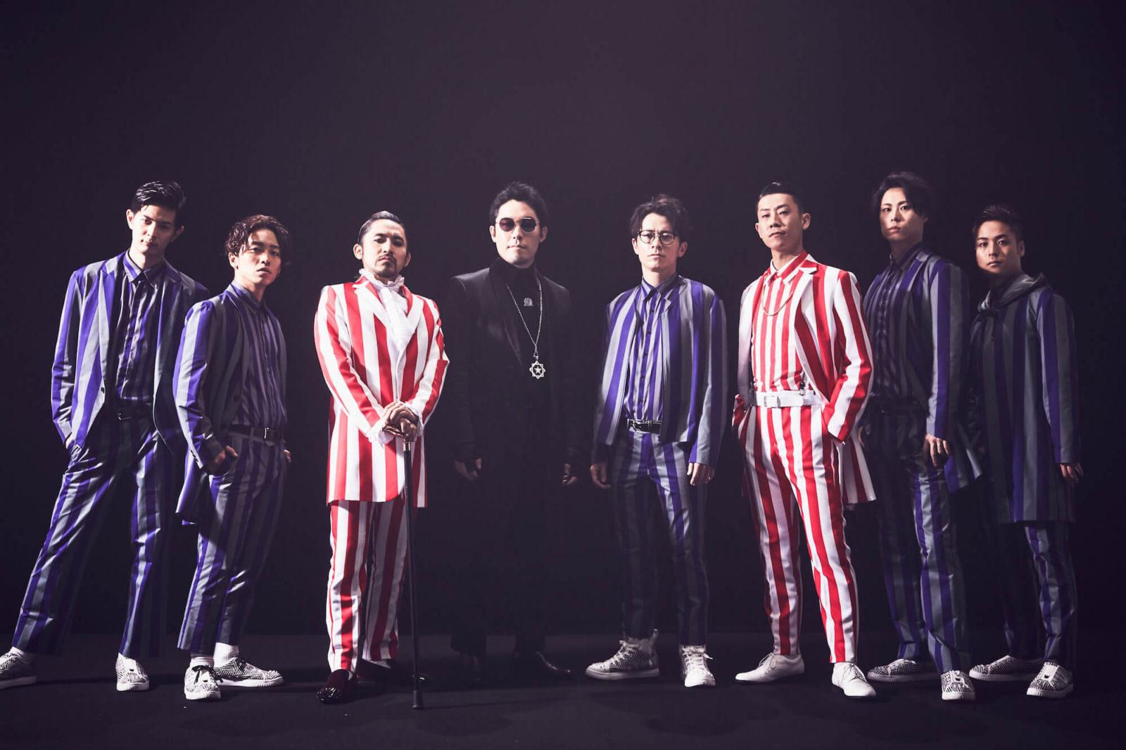 C&K ニューアルバム『TEN』収録曲「GORIN with RADIO FISH」ミュージックビデオ公開サムネイル画像