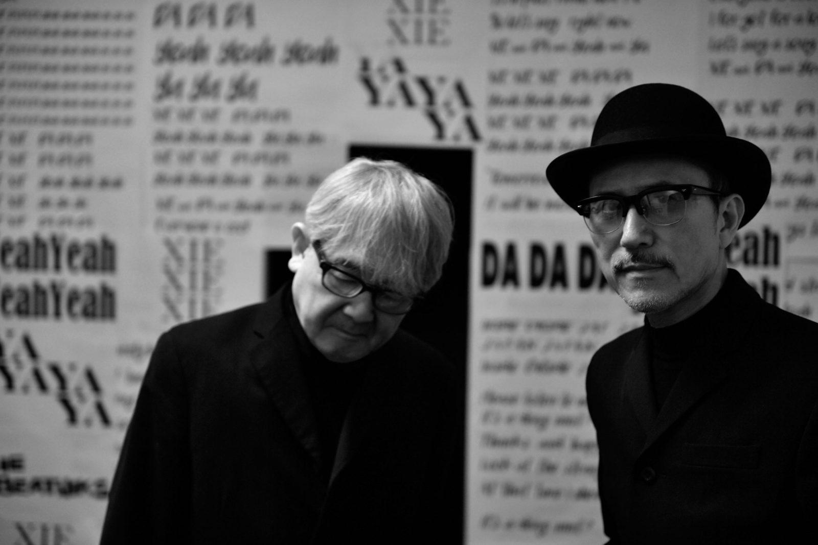 THE BEATNKS、ライブ音源を収録した「NIGHT OF THE BEAT GENERATION」発売決定サムネイル画像