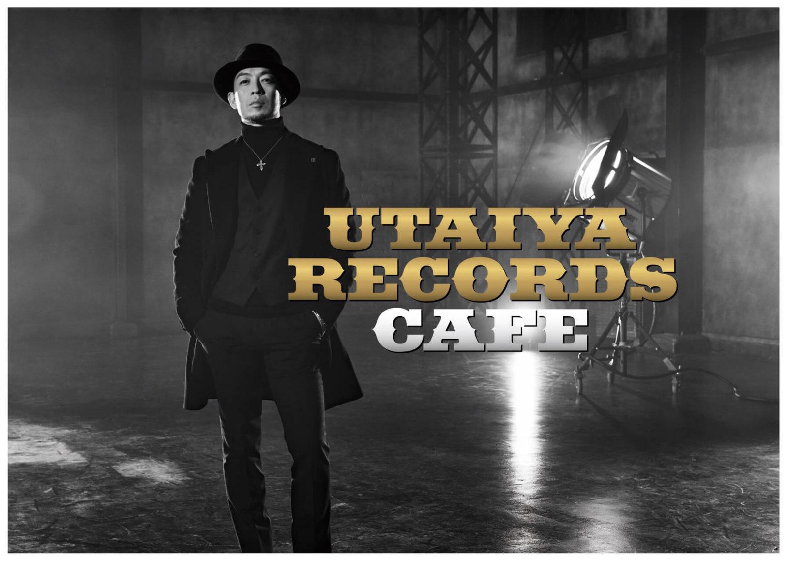 清木場俊介のスペシャルカフェ「UTAIYA RECORDS CAFE」が原宿に期間限定オープンサムネイル画像