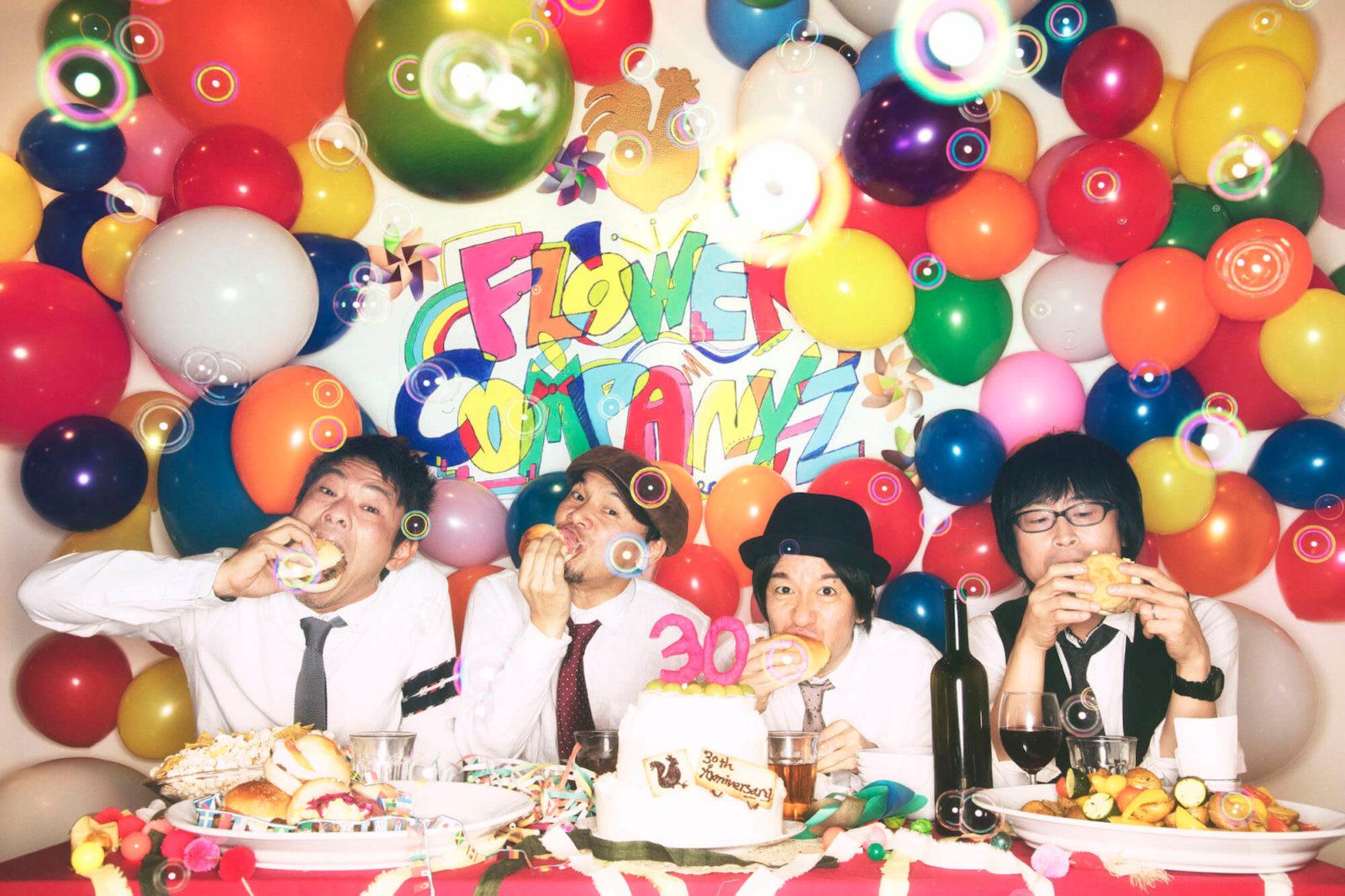フラワーカンパニーズ、結成30周年記念ニューシングル「いましか」ライブ会場にて販売決定サムネイル画像