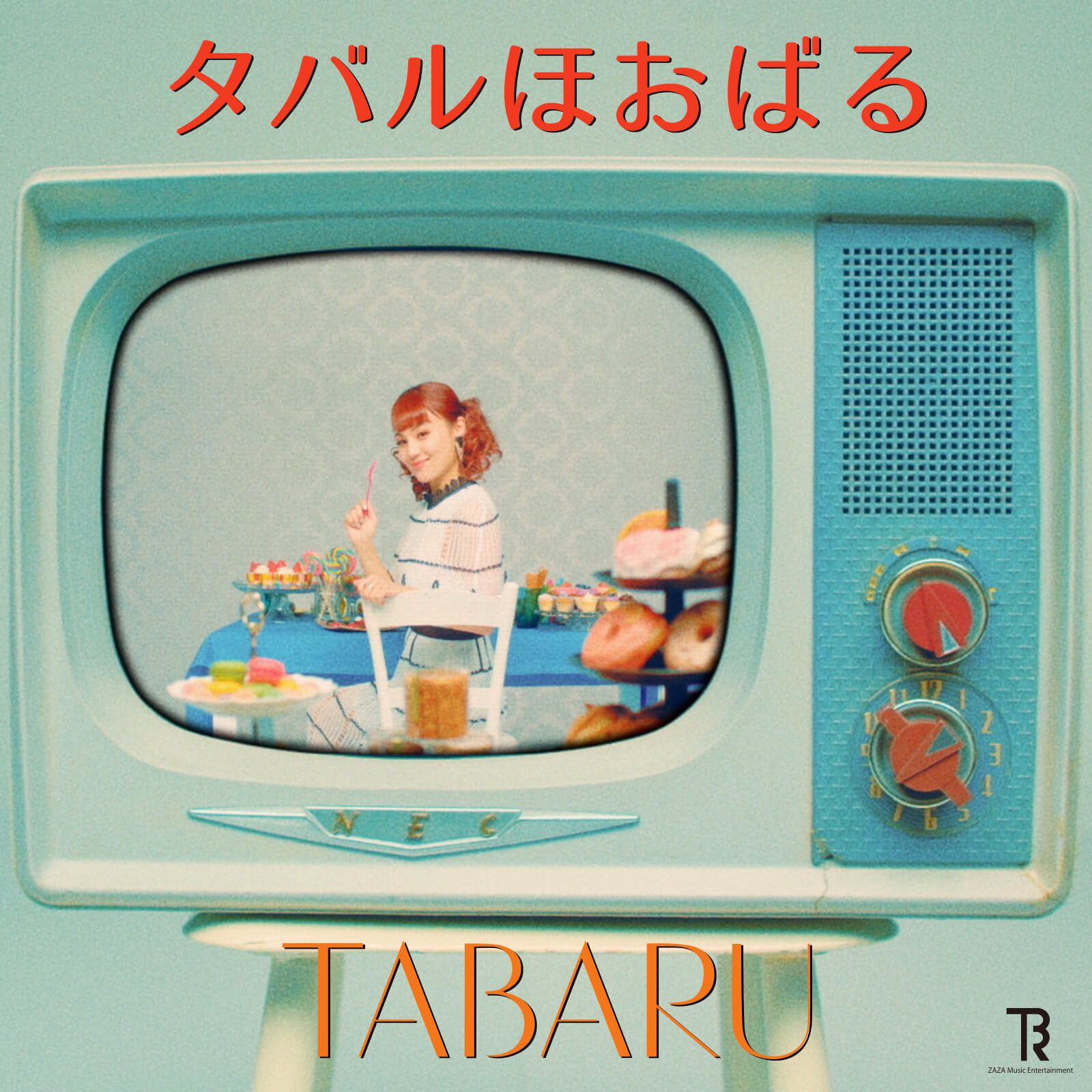 TABARUの新曲『タバルほおばる』配信スタート&MV公開サムネイル画像