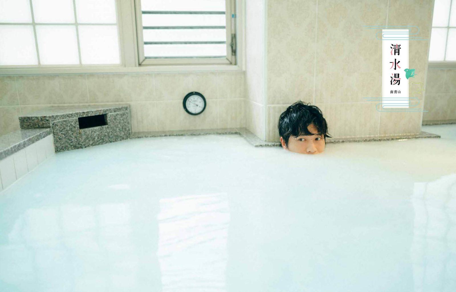 田中圭が銭湯と和菓子の魅力を紹介!『銭湯と和菓子と田中圭(仮)』予約殺到で発売前に重版が決定サムネイル画像