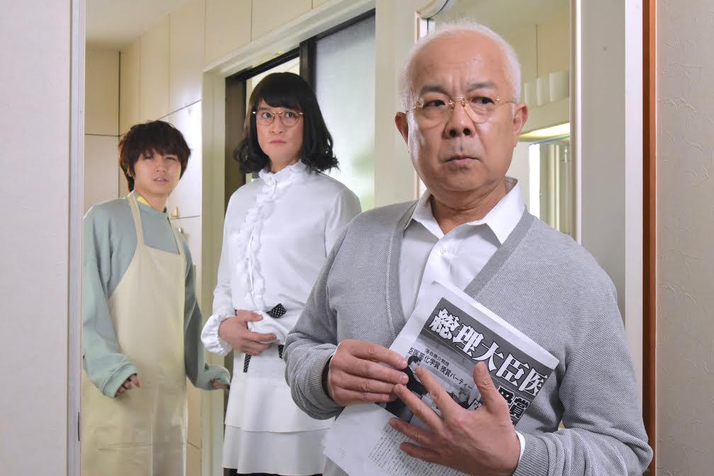 TOKIO松岡昌宏主演『家政夫のミタゾノ』で小堺一機が官房長官役を怪演サムネイル画像