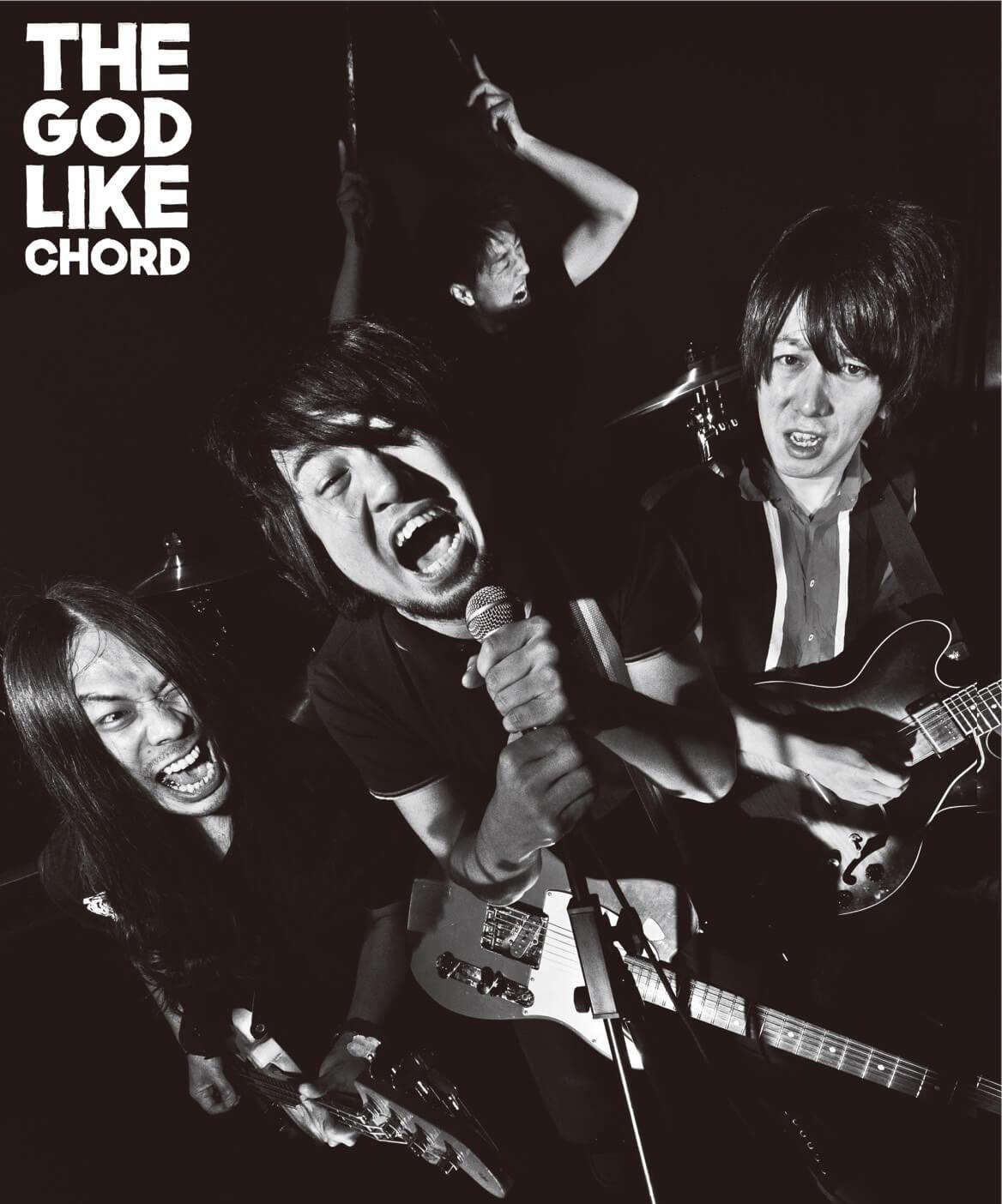 THE GOD LIKE CHORD、初のMVを解禁&タワーレコード限定無料サンプラーをゲリラリリースサムネイル画像