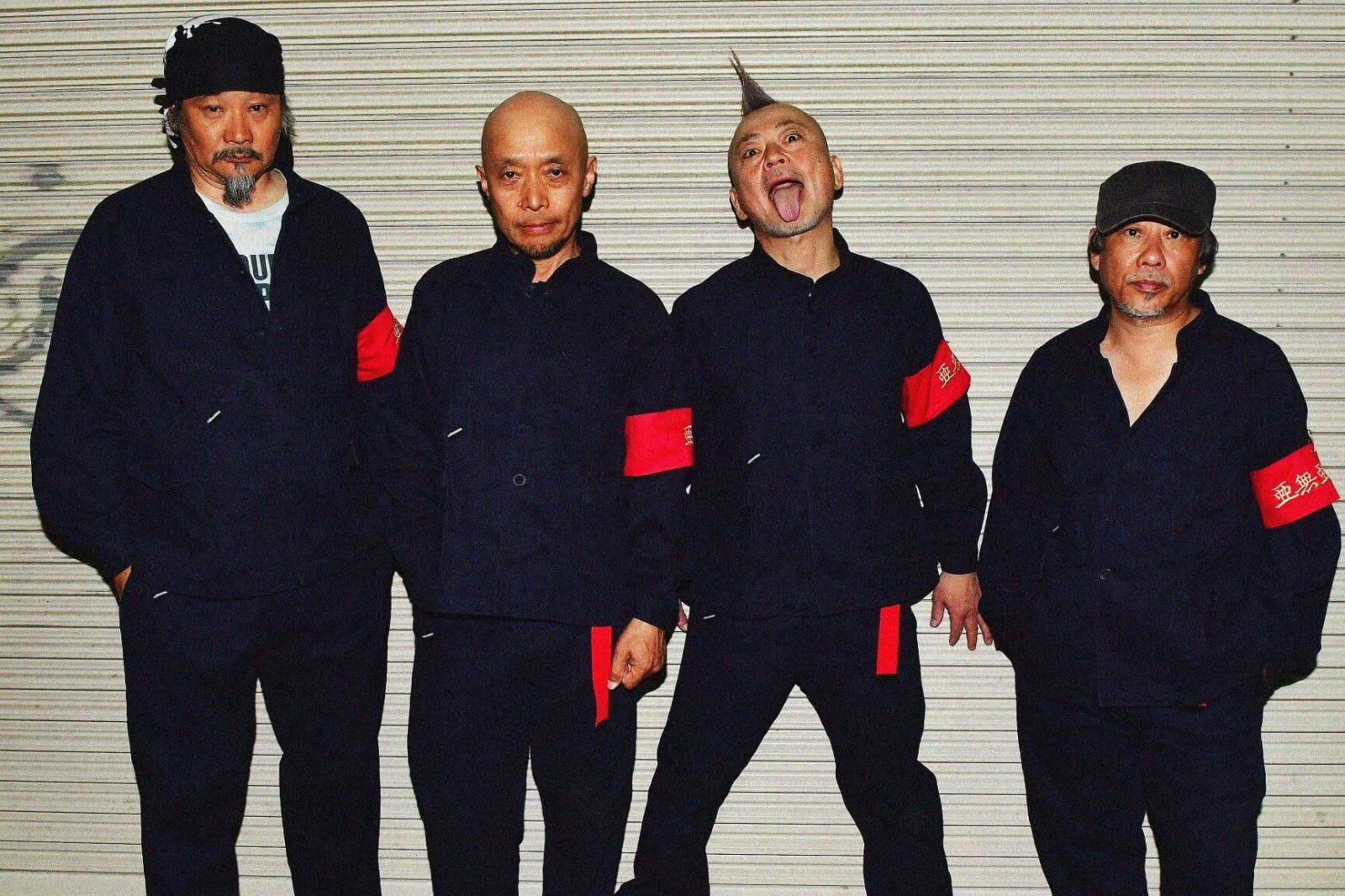 亜無亜危異、GAUZEと初共演となるツーマン・ライブが決定サムネイル画像