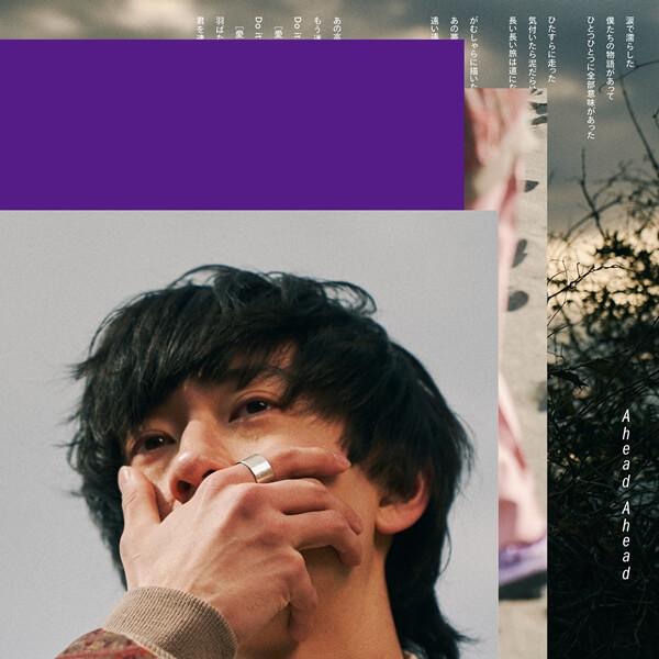 雨のパレード、最新シングル「Ahead Ahead」リリース記念LINE LIVE特番の配信が決定サムネイル画像