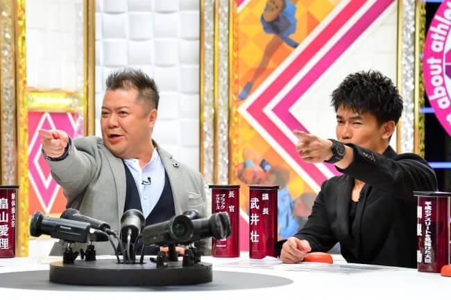 武井壮、石川遼との食事で「ひっくり返った」過去を語るサムネイル画像!