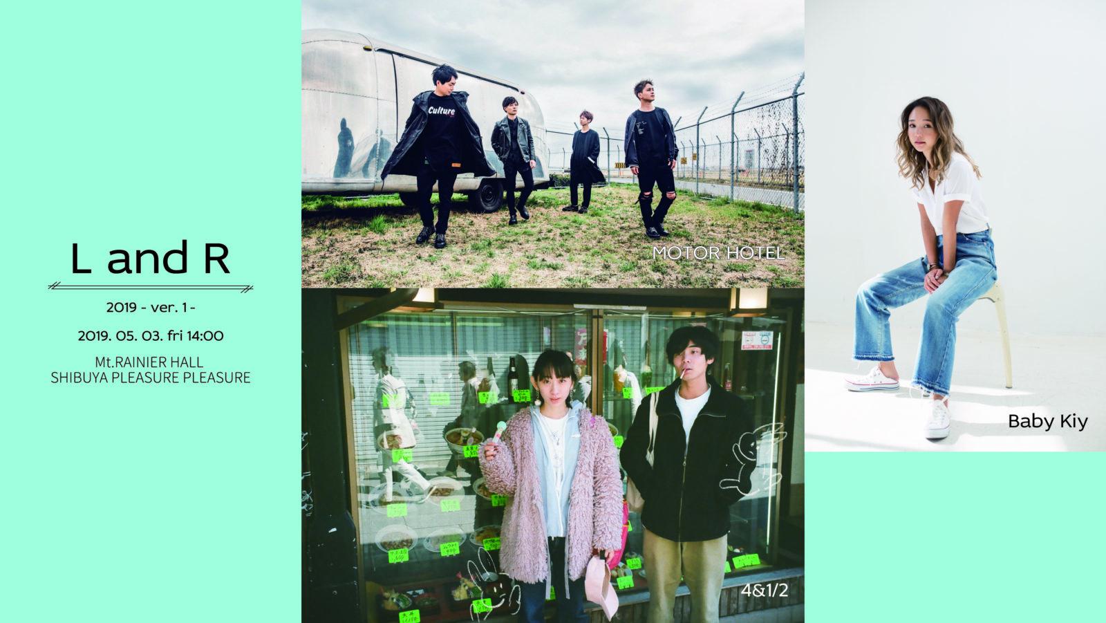 令和最初の音楽によるライフチューニングイベント5月3日(金)に渋谷にて開催サムネイル画像