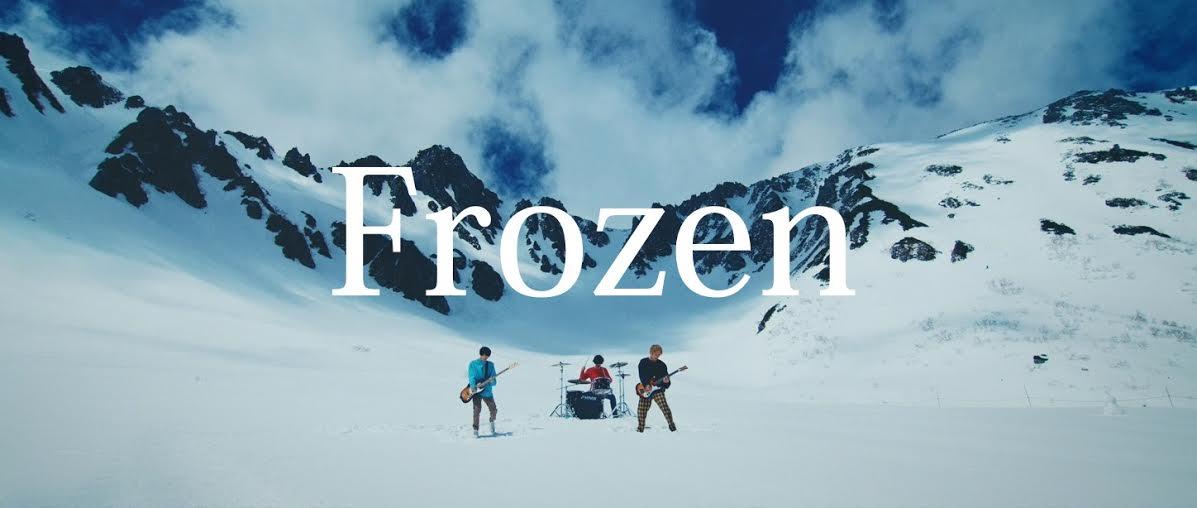 """FOMARE、壮大な雪山で""""凍えながら""""撮影した新曲Music Video解禁サムネイル画像"""