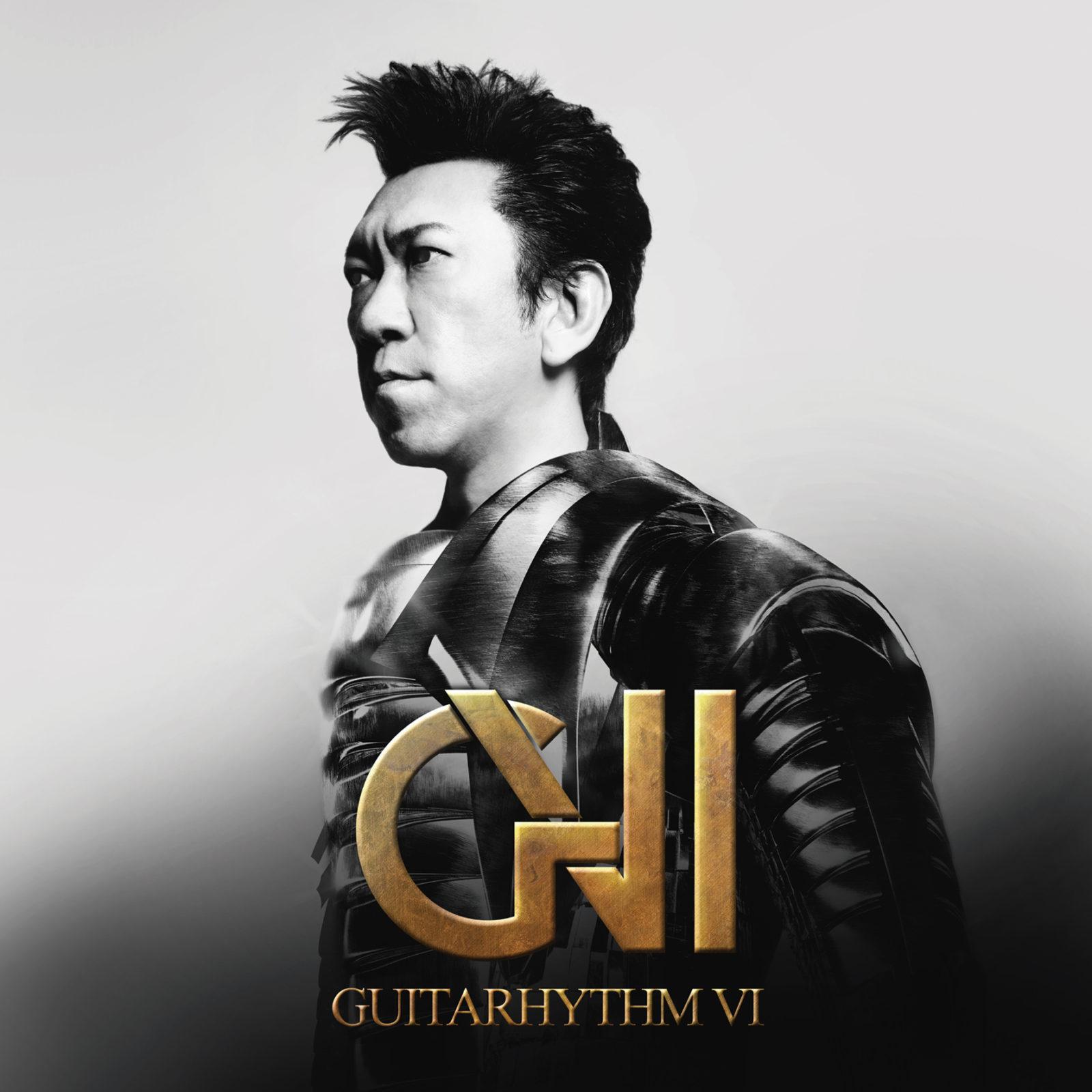 布袋寅泰「Give It To The Universe (feat. MAN WITH A MISSION)」MVが公開