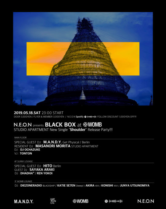 20190518-blackbox-main-type-1