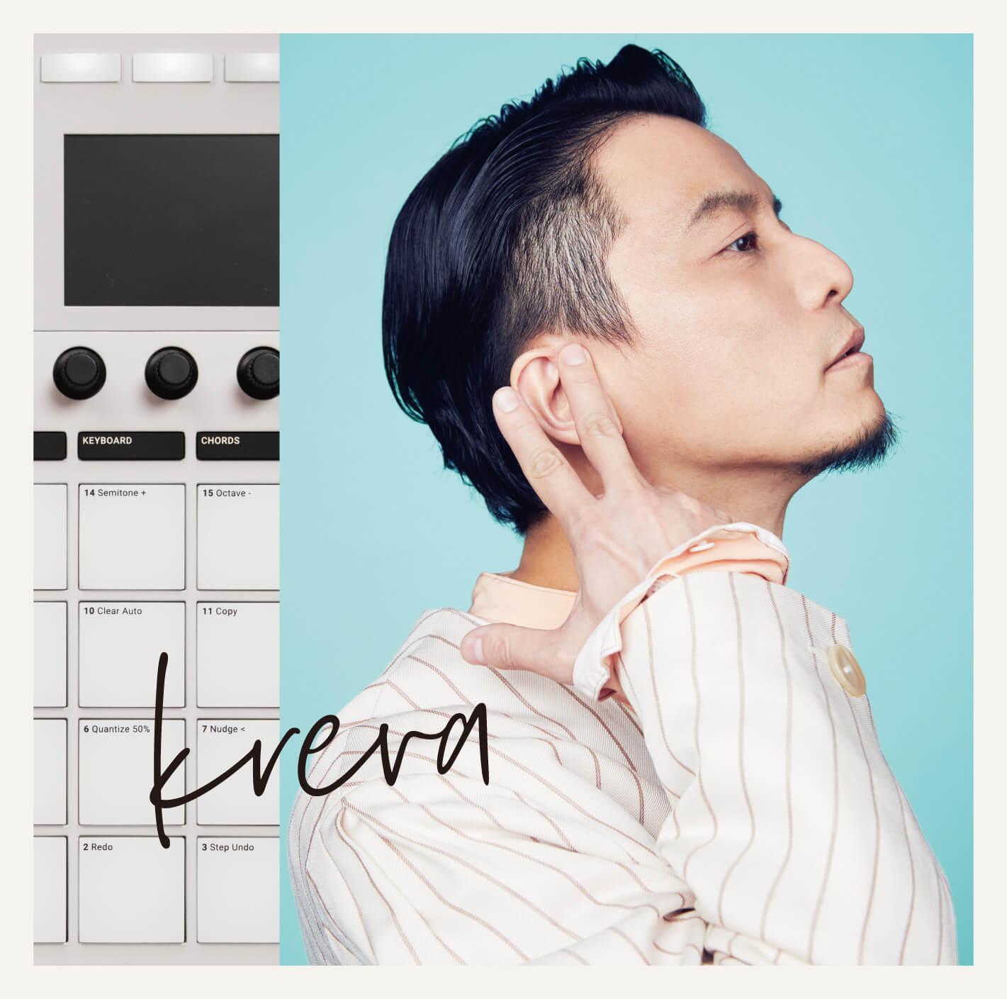 KREVA、『成長の記録 ~全曲バンドで録り直し~』 全貌発表