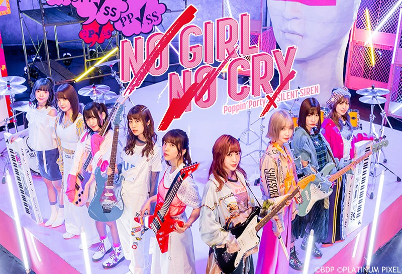 SILENT SIREN、Poppin'Partyとのコラボ楽曲「NO GIRL NO CRY」MUSIC VIDEO公開サムネイル画像