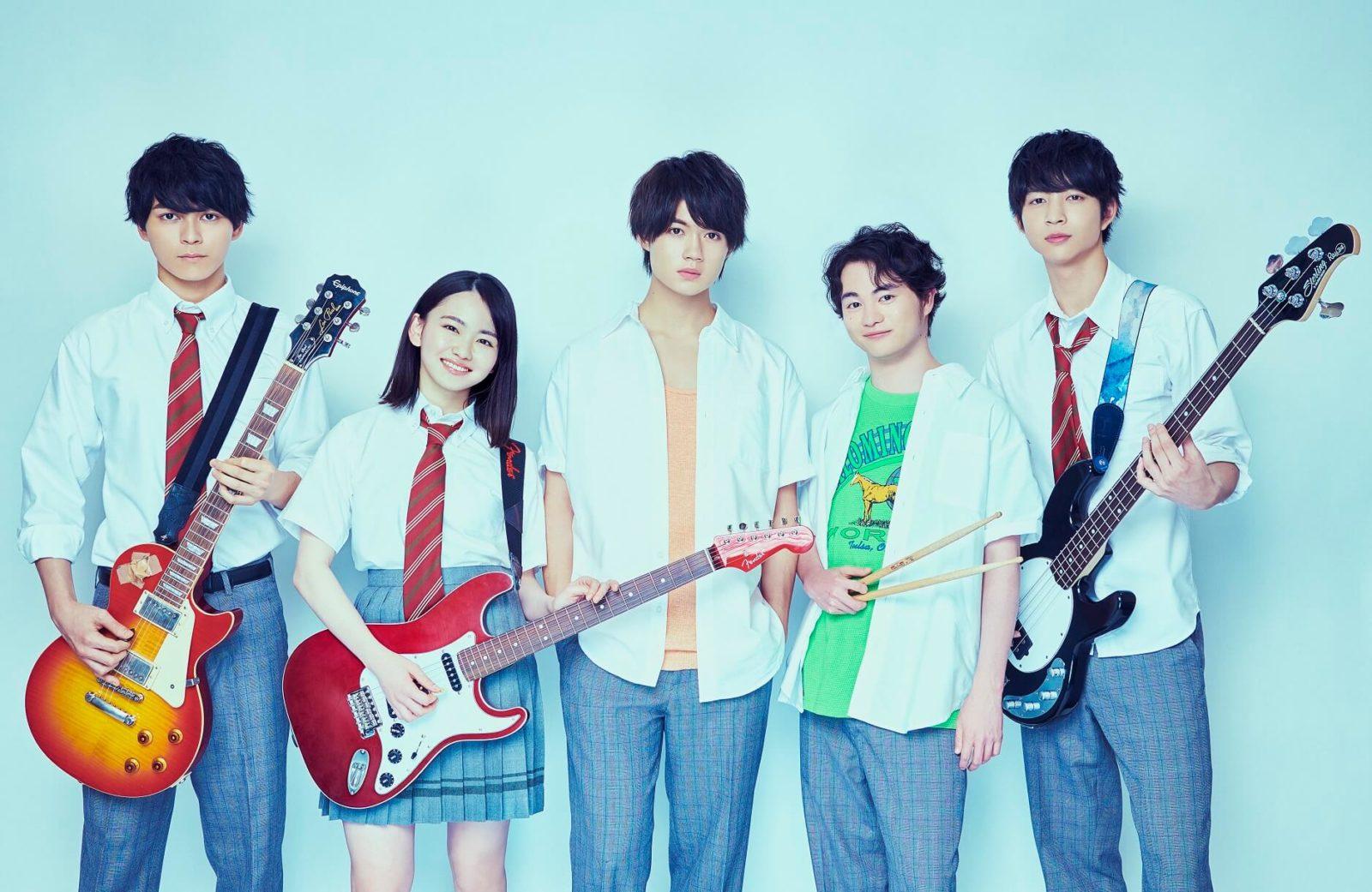 MONGOL800の曲がモチーフの映画から誕生したバンドによる「小さな恋のうた」MV本日公開サムネイル画像
