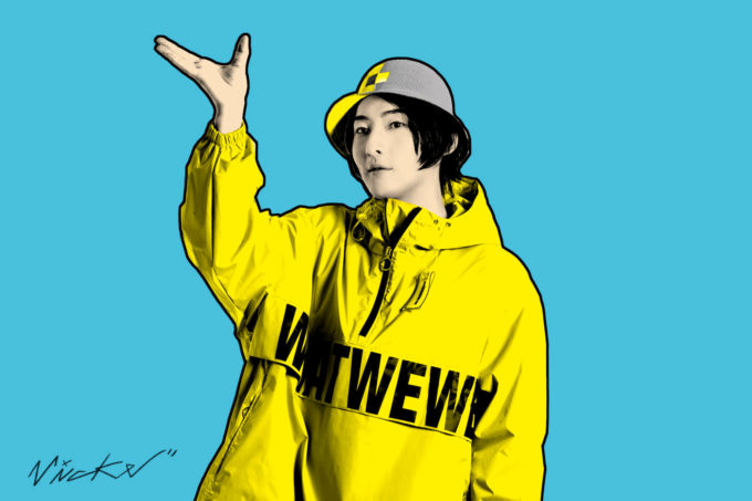 吉高由里子主演ドラマの主題歌もランクイン!今注目の歌詞ランキング1位は2週連続ビッケブランカの新曲サムネイル画像